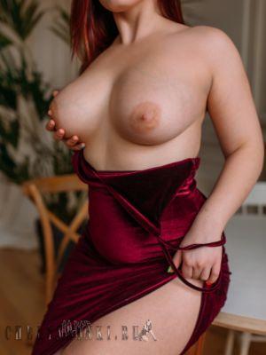 индивидуалка проститутка Лея, 21, Челябинск