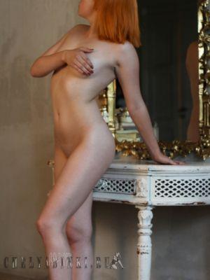 индивидуалка проститутка Соня, 19, Челябинск