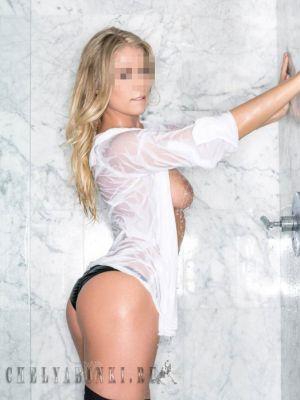 индивидуалка проститутка Настя, 28, Челябинск