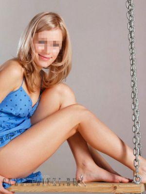 индивидуалка проститутка Полинка, 22, Челябинск