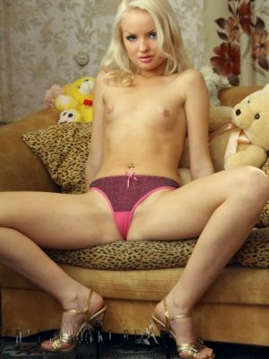 индивидуалка проститутка Эллина, 25, Челябинск