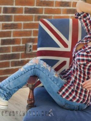 индивидуалка проститутка Архелия, 25, Челябинск
