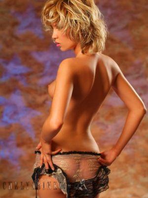 индивидуалка проститутка Фаня, 24, Челябинск