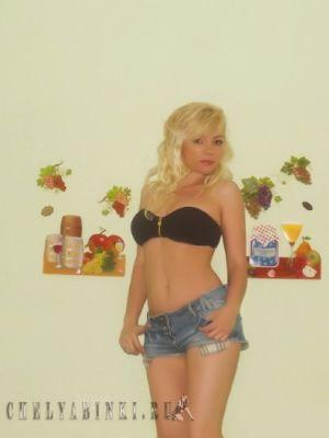индивидуалка проститутка Дарьяна, 28, Челябинск