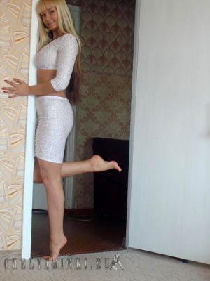 индивидуалка проститутка Марьям, 25, Челябинск